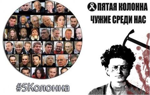 Почему русские поддерживают …