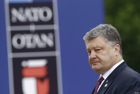 Украинская Рада отреагировал…
