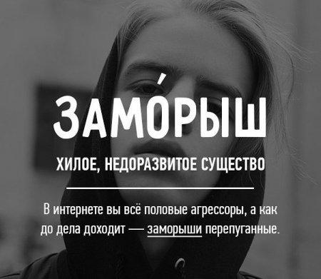Ругаемся красиво!))) Некотор…