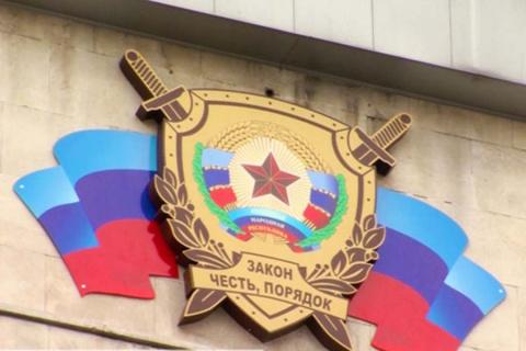 Сотрудники МВД ЛНР изъяли из…