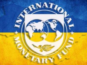 В Раде объявили борьбу против МВФ