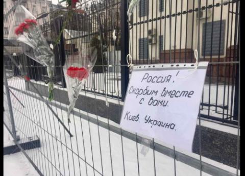 Киевляне понесли цветы к посольству России, а украинский журналист извинился за злорадствующих соотечественников