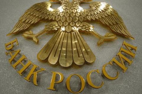 ЦБ: внешний долг России сокр…