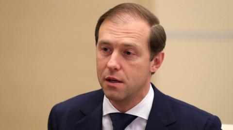 Мантуров доложил Путину о росте промышленности в России