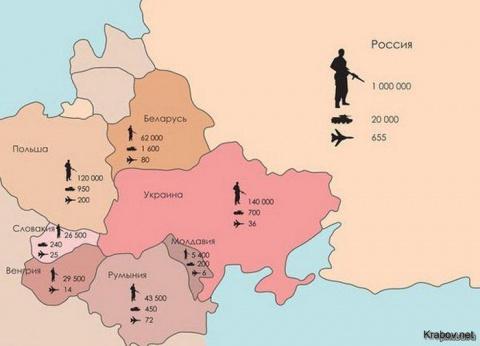 Украинский эксперт: Москве х…
