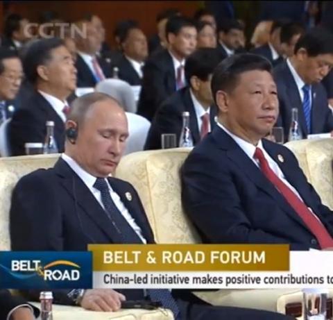Путин прибыл с двухдневным в…