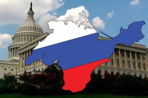 США - России: Отдайте Крым, …