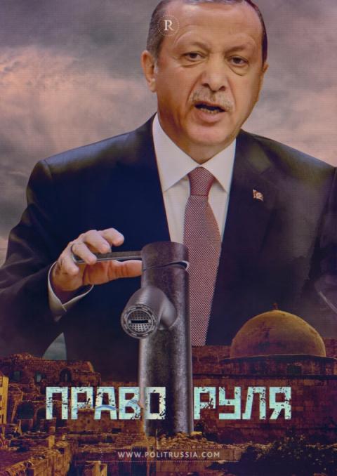 Неудачный переворот в Турции…