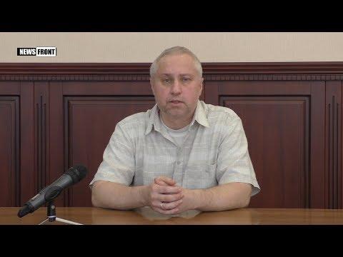 СБУ похитила судью выезжавшего из ЛНР на Украину для оформления доверенности дочери