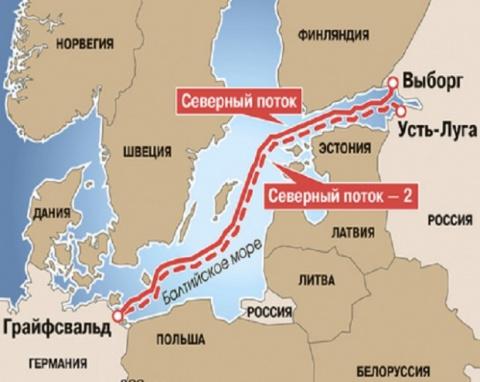 ФРГ отказалась от проектов, связанных с «Северным потоком-2»