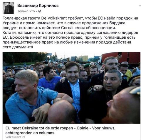 Стрим из дурдома. Юлия Витязева
