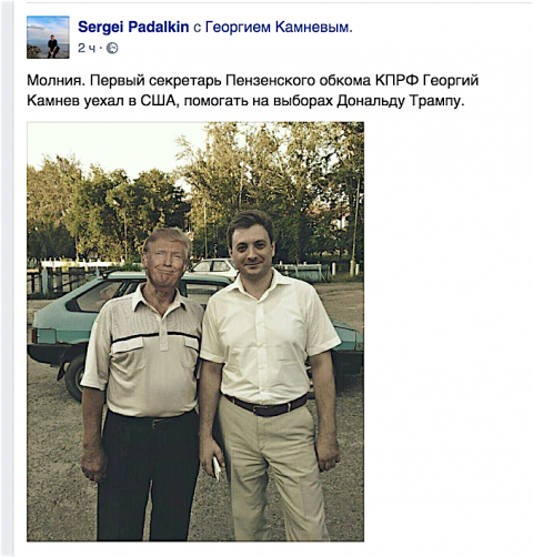 Лидер пензенского КПРФ Георг…