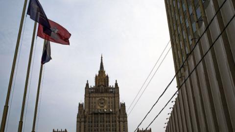 Министерство иностранных дел Российской Федерации опубликовало текст подписанного 4 мая меморандума о создании зон деэскалации в Сирии. Соответствующий документ размещен на сайте ведомства.