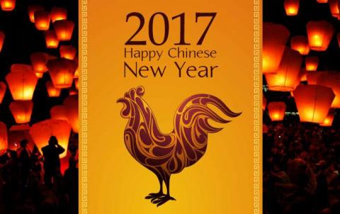 Когда начинается китайский новый год 2017?