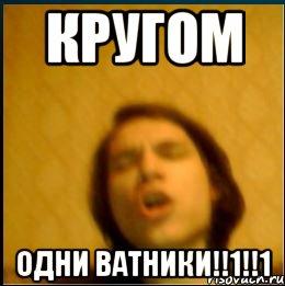 На канале Порошенко возмущаются: В США и Израиле – слишком много «ватников»