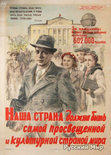 Без СССР Запад сползает к ан…