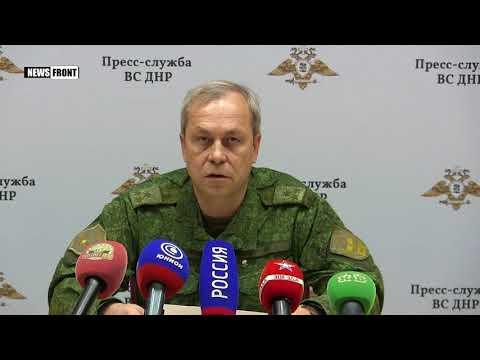 Ситуацию на фронтах в ДНР обостряют внутренние разборки частей ВСУ — Басурин