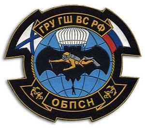 Боевые пловцы ВМФ России