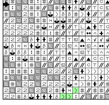 Таким способом этот квадрат