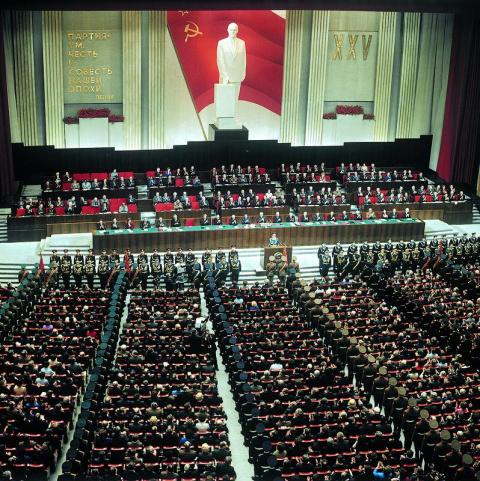 Жизнь в СССР 40 лет назад. 1…