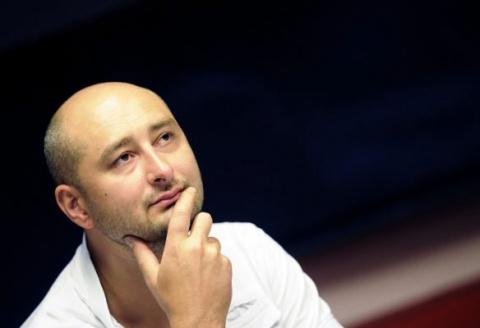 Аркадий Бабченко поспешил пе…