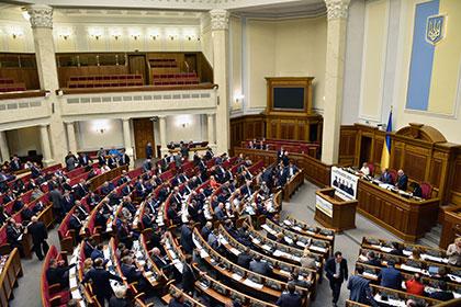 Приехали : Рада приняла декларацию об ответственности СССР за начало Второй мировой войны