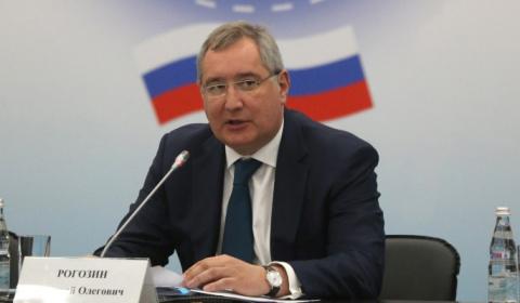 "Рогозин назвал руководство ""…"