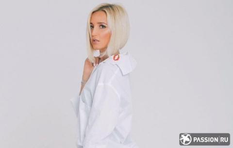 Ольга Бузова закатила истери…