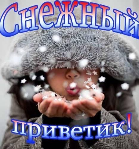 Ольга Я