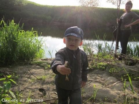 Мои детские рыбалки
