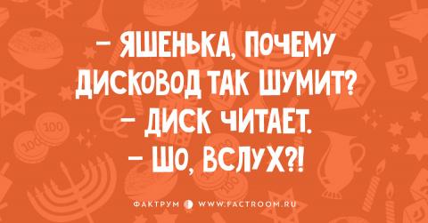 В двух словах...) но как!..))