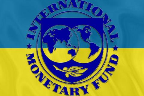 МВФ кинул Украину: очередной…