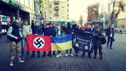На Украине создана новая нацистская организация «Анафема»