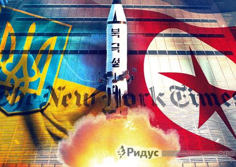 История с украинскими двигат…