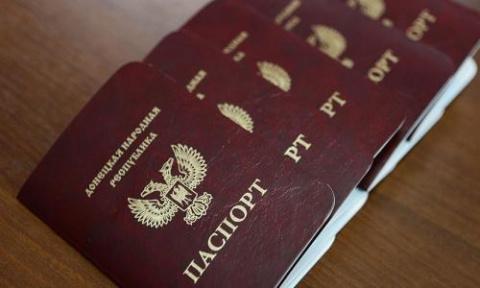 Зачем Россия признала паспор…