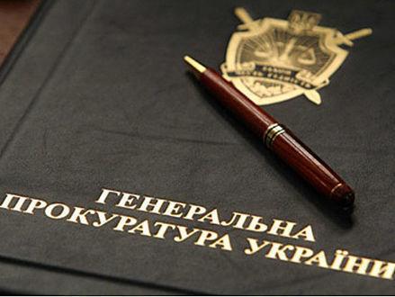 Украина накажет Крым за госизмену – уголовное дело «Выборы в Крыму» открыто