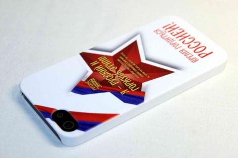 «Ростех» намерен выпустить «российский iPhone» – сопоставимый по качеству и производительности, но по цене $130