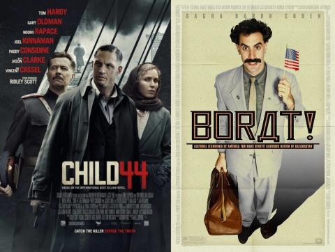 Восемь фильмов, запрещенных …