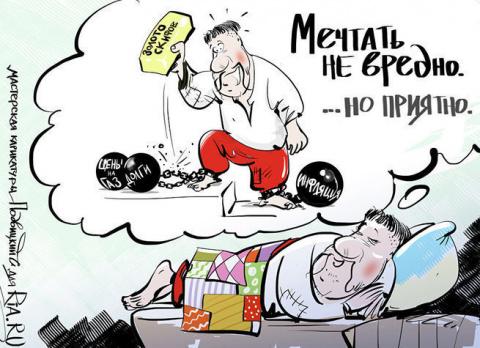 Украинская компания поспешил…