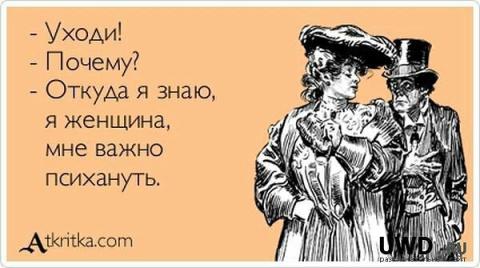 Компом Россию не понять...