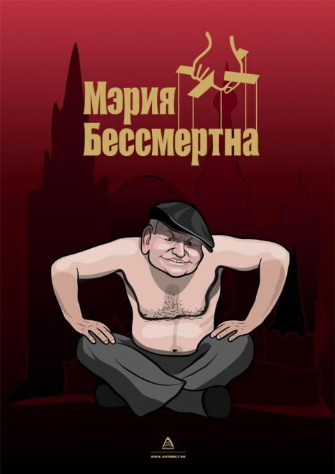 http://mtdata.ru/u11/photo342A/20998688370-0/big.jpeg