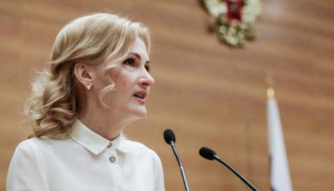 Во Владивосток приедет Ирина Яровая