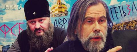 Михаил Погребинский: Захват Киево-Печерской Лавры будет переходом «красной линии»