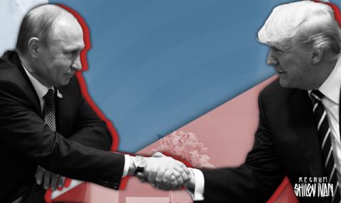 В Госдуме реакцию Трампа назвали «хорошей миной при плохой игре»