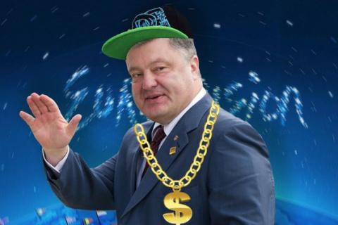 EBU дисквалифицирует Джамалу и заставит Порошенко петь рэп