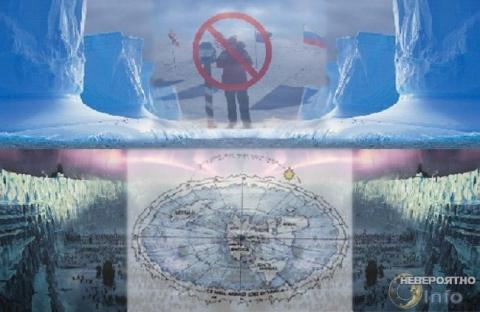 «Хранители Антарктиды» наказ…