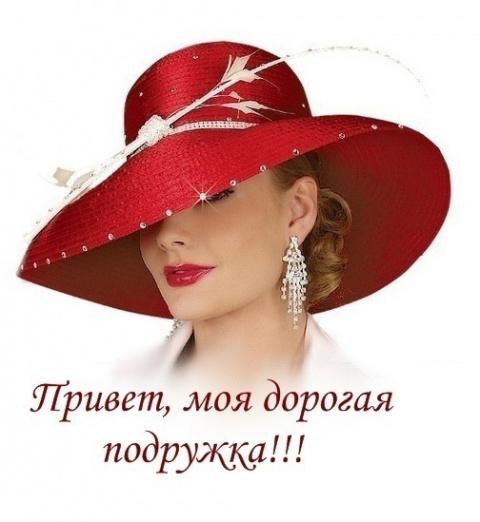 Светлана Лапухина