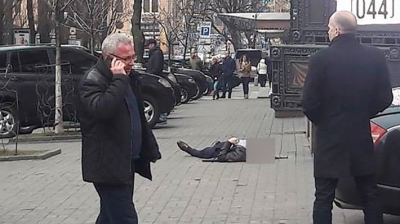 """Двойной """"теракт Путина"""" в Украине"""