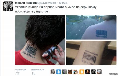 Украинский историк Покотыло объявил, что у русских нет ни капли славянской крови