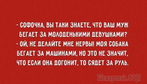 Непревзойдённый Одесский юмор